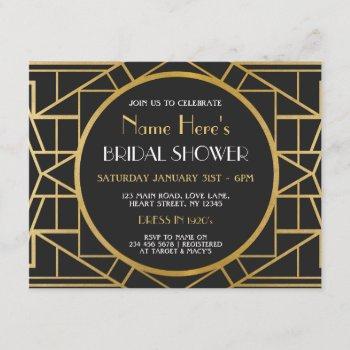 1920s art deco gatsby party bridal shower invite