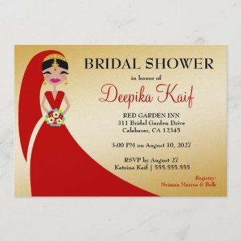 311 indian beauty bride metallic gold invitation