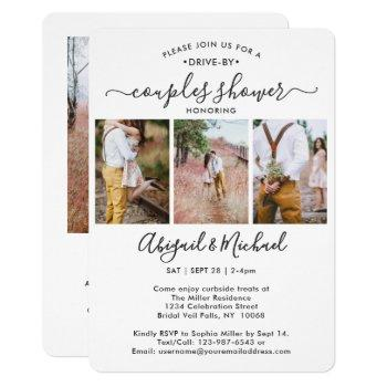 4 photo drive-by modern couples bridal shower invitation