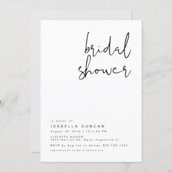 adella- modern minimalist simple bridal shower invitation