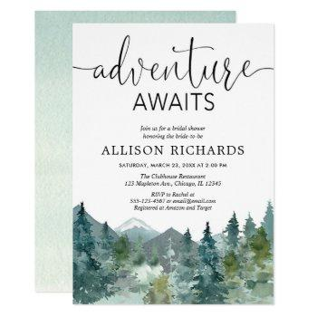 adventure awaits rustic woodland bridal shower invitation