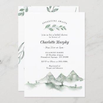 adventure awaits watercolor mountain bridal shower invitation