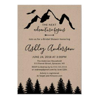 adventure mountain forest bridal shower invitation