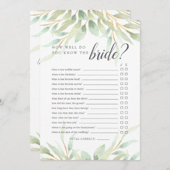airy botanical double-sided bridal shower game invitation