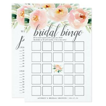 airy floral double-sided bridal shower game invitation