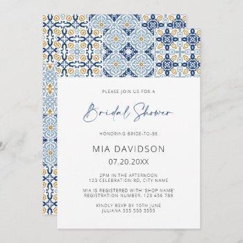 amalfi tile mediterranean summer bridal shower invitation