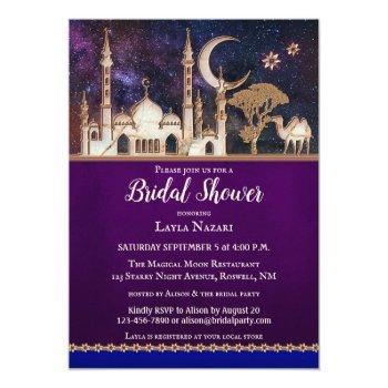 arabian nights bridal shower invitation