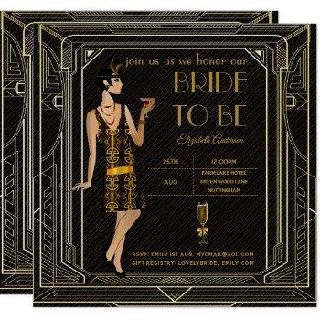 art deco great gatsby roaring 20s bridal shower invitation