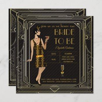 art deco great gatsby roaring 20s bridal shower invitation