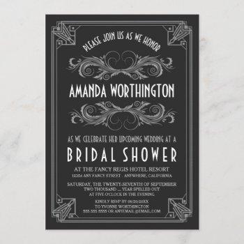 art deco vintage silver bridal shower invitations