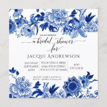 asian influence light blue floral |bridal shower invitation