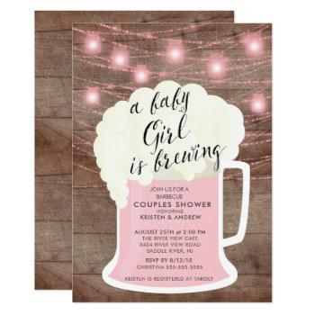 baby girl is brewing baby shower invitation
