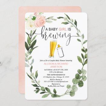 baby girl is brewing greenery couples baby shower invitation