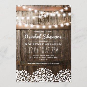 baby's breath rustic wood bridal shower invitation