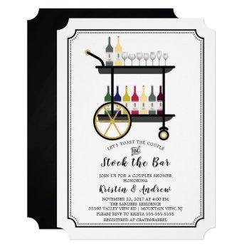 bar cart stock the bar couples shower invitation