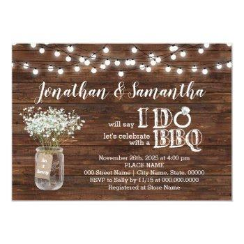 bbq before i do couples shower country chic invitation