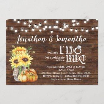 bbq before i do couples shower sunflowers country invitation