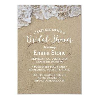 beach bridal shower heart in the sand invitation