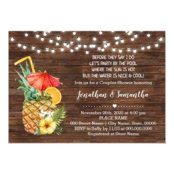 before i do party by the pool tropical wedding invitation