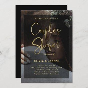 black and gold overlay | photo couples shower invitation