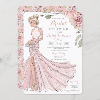bling and glitter girl bride bridal shower invitation