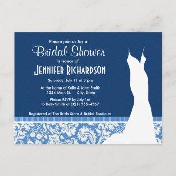 blue damask pattern invitation postcard