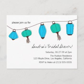 blue green chinese lantern post card invitations
