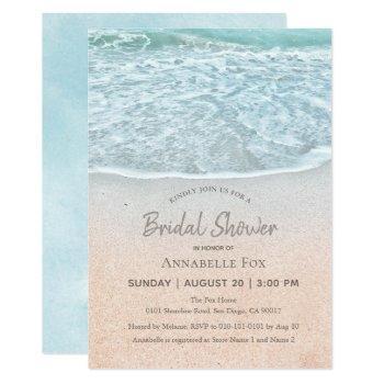 blue ocean & sandy beach bridal shower invitation