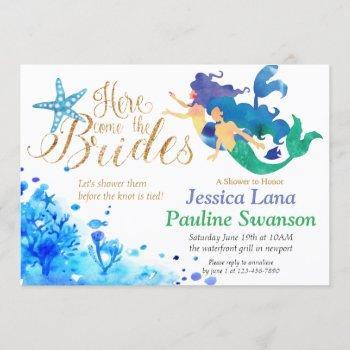 blue watercolor undersea mermaids golden text invitation