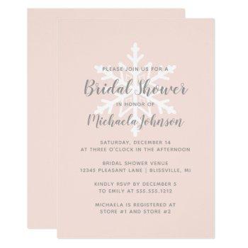 blush pink gray snowflake winter bridal shower invitation