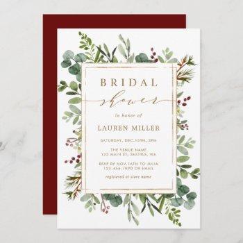 botanical greenery christmas bridal shower invitation