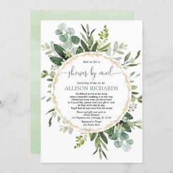 bridal shower by mail greenery gold eucalyptus invitation