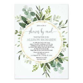 Small Bridal Shower By Mail Greenery Gold Eucalyptus Invitation Front View
