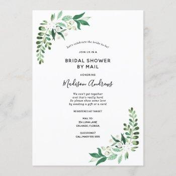 bridal shower by mail greenery invitation