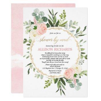 bridal shower by mail pink gold greenery elegant invitation