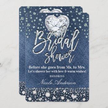 bridal shower denim & bling diamonds heart invitation