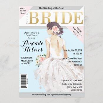 bridal shower fashion magazine invitation