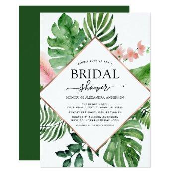 bridal shower tropical palm watercolor geometric invitation