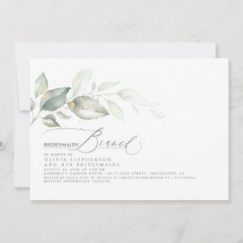 bridesmaids brunch dreamy greenery bridal shower invitation