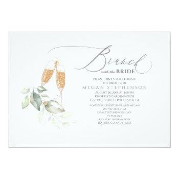 Brunch With The Bride Gold Greenery Bridal Shower Invitation Front View