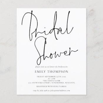 budget elegant script bridal shower invitation