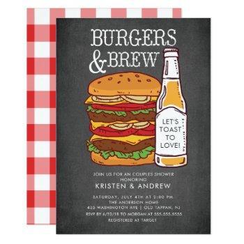burgers & brew couples shower invitation