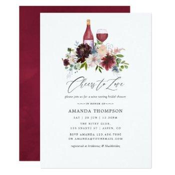 burgundy and navy bridal shower wine tasting invitation