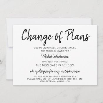change of plans bridal shower with rsvp