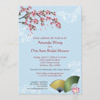cherry blossom and fans dim sum blue bridal shower invitation