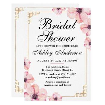 cherry blossom japanese bridal shower invitation