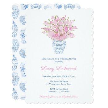 cherry blossom pink chinoiserie bridal shower invitation