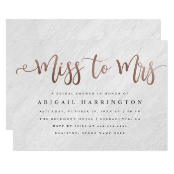 chic marble & rose gold miss to mrs bridal shower invitation