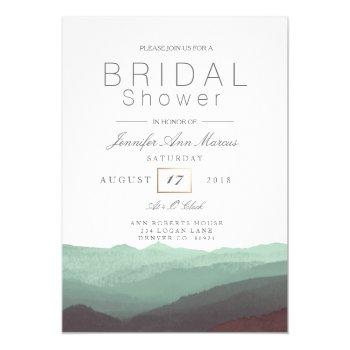 chic mountain watercolor | bridal shower invitation