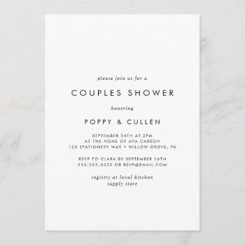 chic typography couples shower invitation